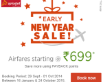 336x280-EarlyNewYearSale-29092014