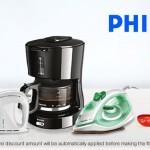 Small-Appliances-amazon