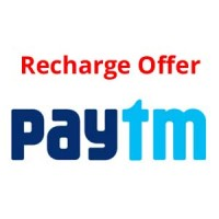 paytm-recharge-2015